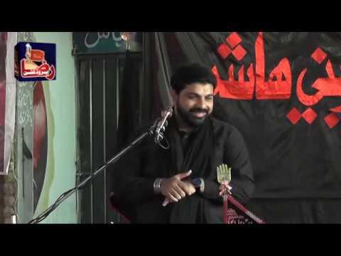 New Majlis | Allama Asif Raza Alve | 15 Safar 2018 | Sedyanwali Gujrat ( www.Gujratazadari.com )