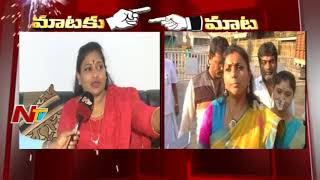 YCP MLA Roja Fires On MLA Anitha Over TTD Board Issue || Mataku Mata