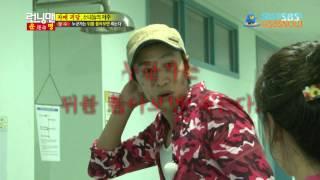 SBS [런닝맨] - 우리광수.. 뒷통수 무사하니?