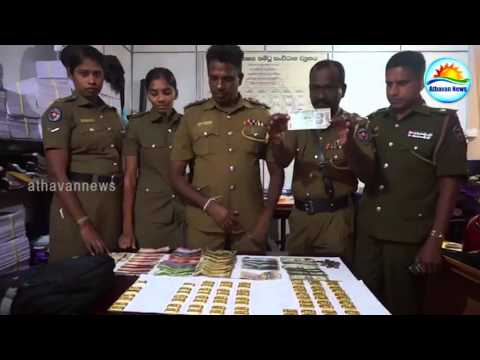 Women has arrested with 7kg Gold in Jaffna
