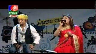 Mon Mojale Ore Baula Gaan  Bangla Folk Song  By Shilpi Biswas