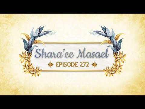 SHARA''EE MASAEL WITH MAULANA HASNAIN KARARVI EPISODE NO 272  16 July 2019