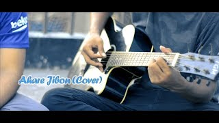 Ahare Jibon BY CHIRKUTT - DOOB Movie Song 2017 (Guitar Cover)
