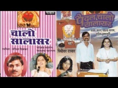Kavita Krishnamurthy Sanjay Sarang - Diwakar Ji Ke Dohe दिवाकर जी के दोहे video