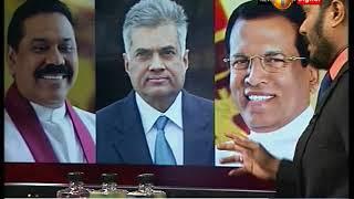 News 1st: Prime Time Tamil News - 8 PM | (24-04-2018)