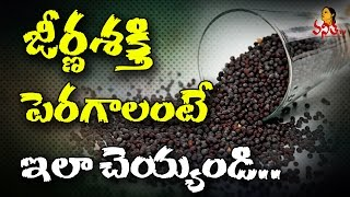 Health Benefits of Black Mustard Seeds II నల్ల ఆవాలు తో ఉపయోగాలు || Health Tips || Vanitha TV