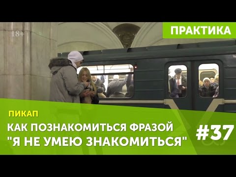 russkiy-pikap-v-torgovom-tsentre-video-onlayn