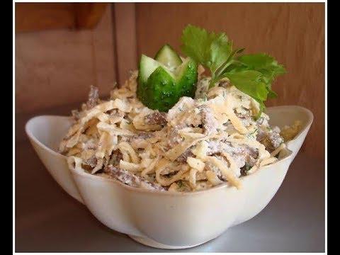 """Салат""""Загадка""""с яичными блинчиками/Salad""""Mystery"""""""