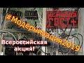 Ремонт модернизация электрооборудования этажных щитов Где найти хорошего электрика mp3
