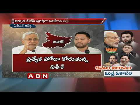 Opposition unity Can defeat Modi in 2019?  | Is the Narendra Modi magic fading ? | ABN Special Focus
