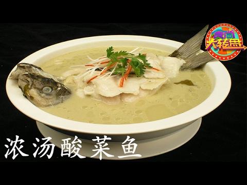 陸綜-食尚大轉盤