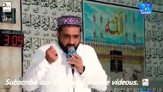 download lagu Hasbi Rabi Qari Shahid New Naat Shreef Best 2017 gratis