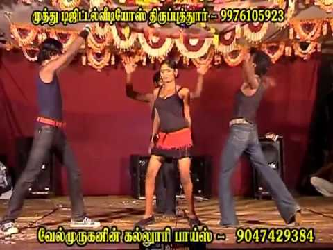 Tamil Record Dance New | Tamil Hot Stage Dance video