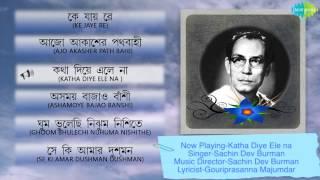 Best of Sachin Dev Burman | Evergreen Bengali Songs Vol-1 | Audio Jukebox
