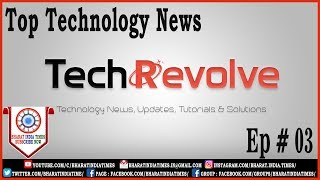 Technology News | Breaking News | Top Tech News of the Day | Episode 03