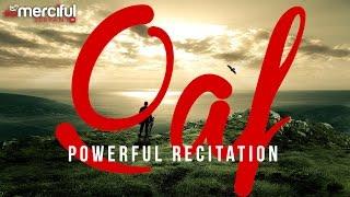 QAF Powerful Recitation – Abu Bakr Shatri
