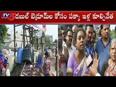 ఉద్రిక్తతలకు దారితీసిన ఇళ్ల కూల్చివేతలు | Corporator Vittal Reddy Demands Bribe | TV5 News