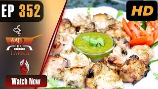 Kastoori Chicken | Aaj Ka Tarka - Episode 352 | Chef Gulzar
