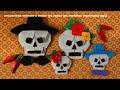 origami-skull-sugar-skull-calavera-en-origami