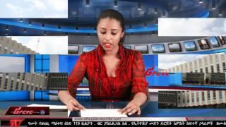 ETHIOPIAN REPORTER TV |  Amharic News 07/31/2016