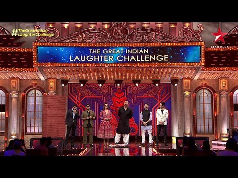 The Great Indian Laughter Challenge | The Great Challenge thumbnail
