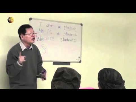 English Lesson 4 For Former Burmese Refugees video