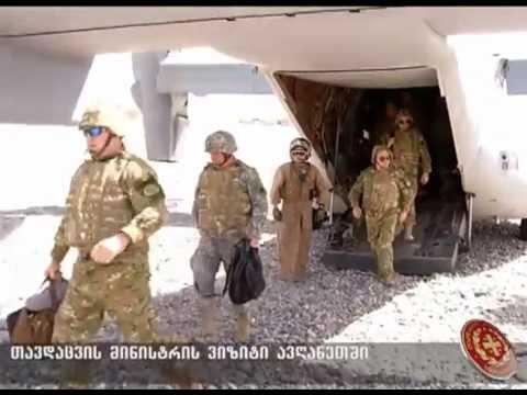 Defence Minister visited Helmand province, Afghanistan - © Mod.gov.ge