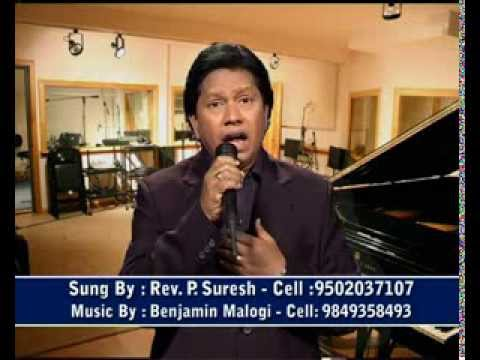 Siluvaye Uttamamu - Telugu Latest Christian Album Nireekshana...