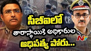 Internal Clashes Between CBI Directors Alok Verma and Rakesh Asthana  | NTV