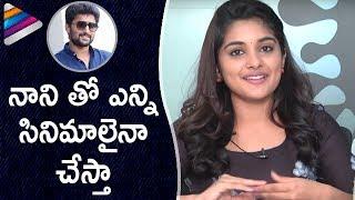 Nivetha Thomas Superb Lines about Nani | Ninnu Kori Movie Interview | Aadhi | Telugu Filmnagar