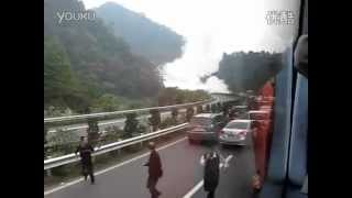 Deadly Gas Detonation In China!