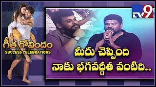 Director Parasuram speech at Geetha Govindam Success Celebrations