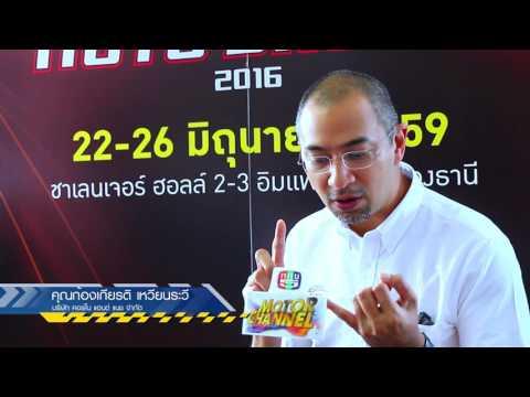News Bangkok Auto Salon