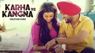 Mehtab Virk: Karha Vs Kangana (Video Song) | R Guru | Latest Punjabi Songs 2016 | T-Series