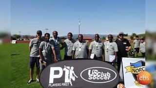 sport America : Interview with Coach Amsalu Fikadu