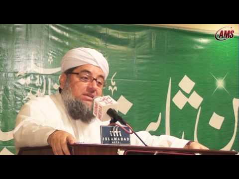 Imam Abu Hanifa Ki Cultural Khidmat, Molana Saeed Yousuf 4th Imam E Azam Seminar Islamabad 2013 video