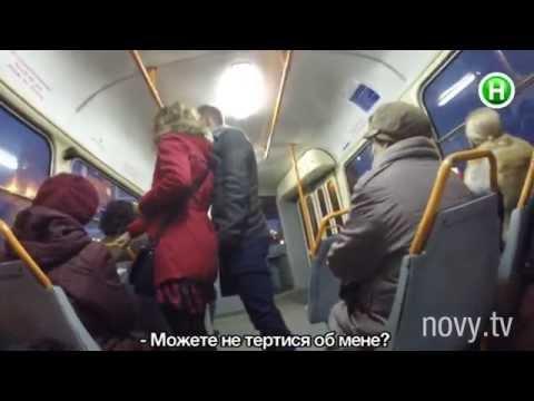porno-onlayn-teretsya-v-avtobuse
