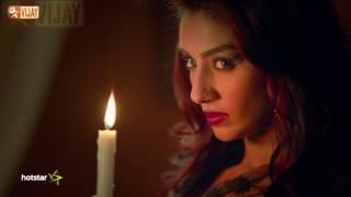 Maya Mohini - Coming Soon - Promo 4