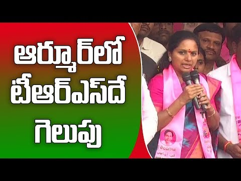 TRS MP Kavitha  Election Campaign in Armoor Constituency | Telangana Elections | Great Telangana TV