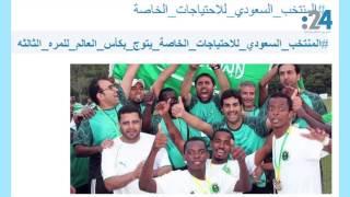 نشرة تويتر: جديد الإخوان