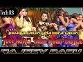 Jhumka Deliyo Nathiya Deliyo Full Hard JBL Blast Dj Rajeev Babu