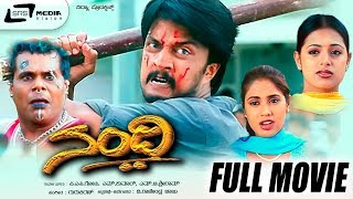 Nandi – ನಂದಿ | Kannada Full Movie | Sudeep | Sindhu Menon | Action Movie