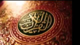Quran Audio English Translation Only Chapter 37 114As Saaffath The Arrangers