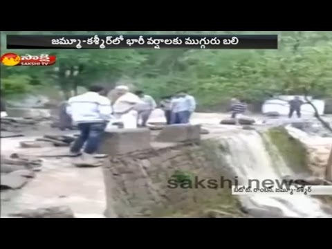 Heavy Rains Hits Jammu Kashmir    Floods and Flooding    3 Died    Several Houses Collapse
