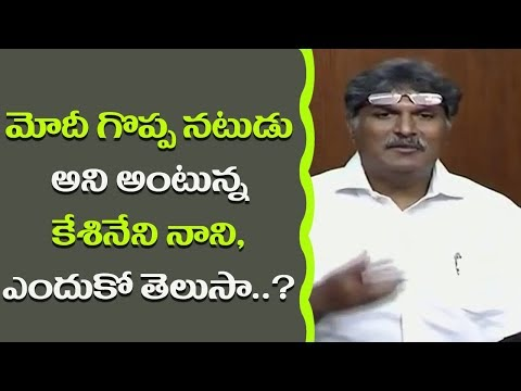 Kesineni Nani satirical speech in parliament ll Pulihora News