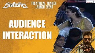 Audience Interaction at Ranarangam Theatrical Trailer Launch | Shreyas Media