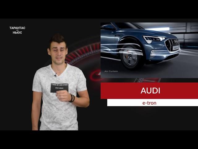 Audi представила базовую версию электрического кроссовера Audi e-tron