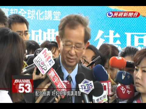 Former Academia Sinica President Lee Yuan-tseh says Wong Chi-huey should quit post
