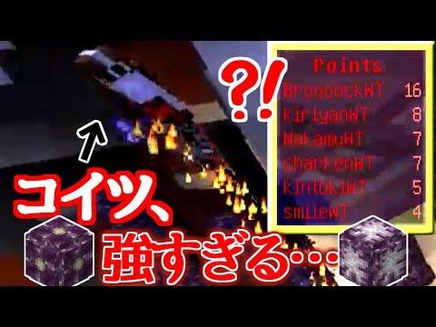 【Minecraft】6人でミニゲームやったらチーターがいた?!?!Minigame Blitz!!