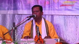 नंदकुमार साहू रामायण भाग 1    अखण्ड नवधा रामायण समारोह, लक्ष्मी चौक चिंगराज पारा बिलासपुर 2017